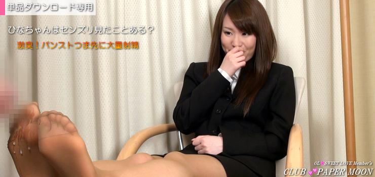 エロ動画 清楚なお嬢様系美少女とおっさんの濃厚セックス |